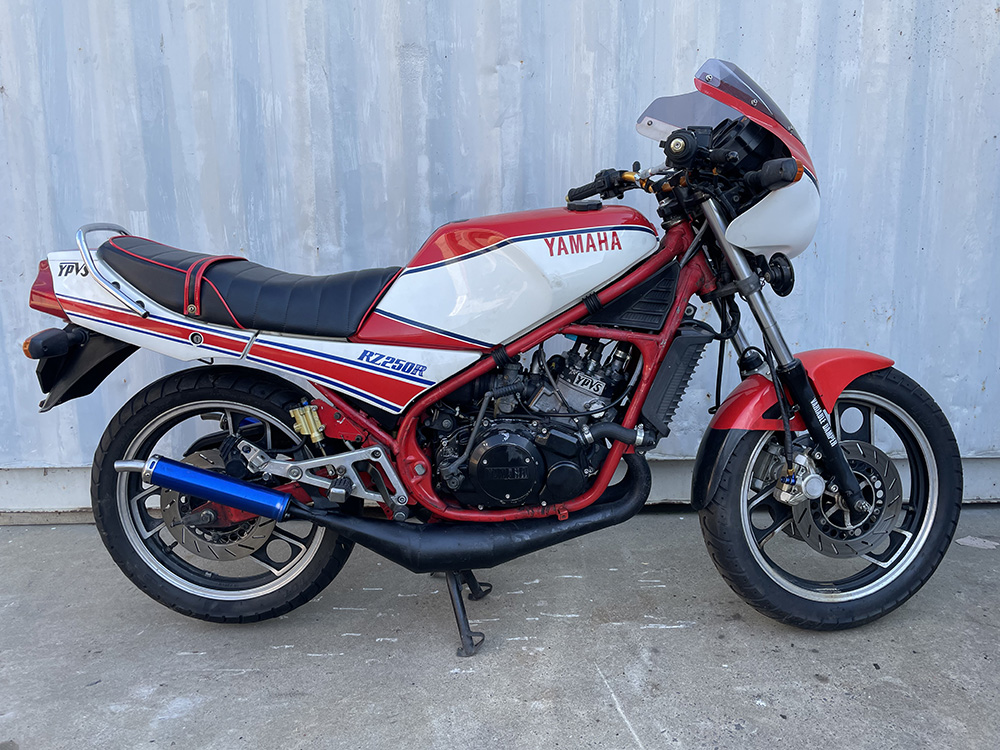 Yamaha RZ250R YPVS